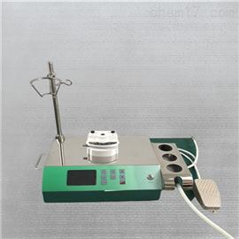 ZW-2008全封闭智能微生物集菌仪