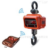ACX1-100t电子吊秤