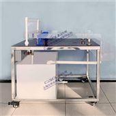 DYT023油槽流线,液体流线仪,流体力学,流线演示