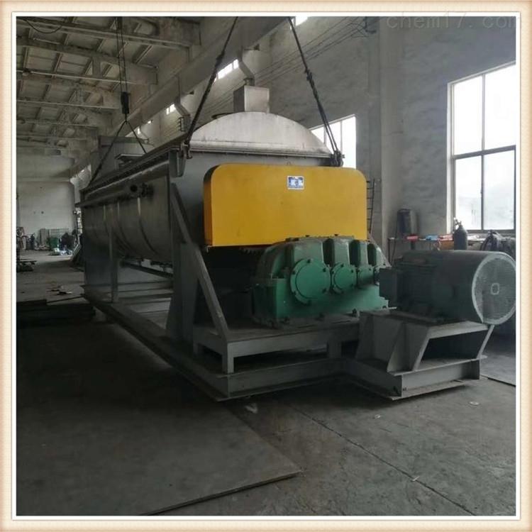 二手空心桨叶式干燥机