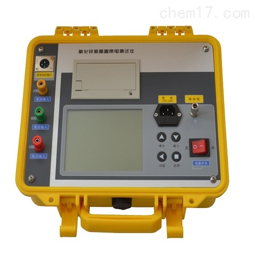 高精度氧化锌避雷测试仪