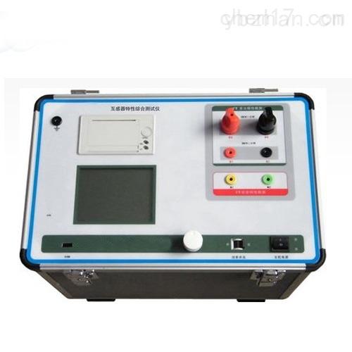 高精度互感器伏安特性测试仪专业生产