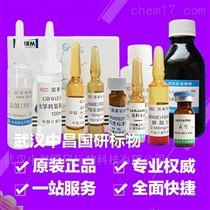GSB07-1400-2001监测标样 氯方中5种有机磷农药混合