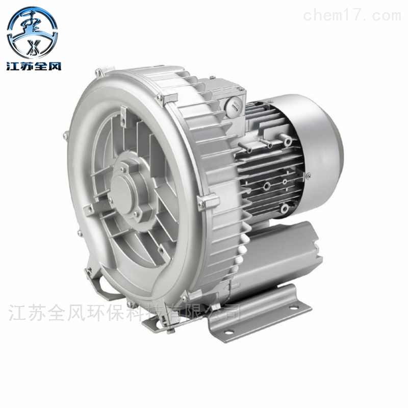 0.7KW-小型高压鼓风机选型