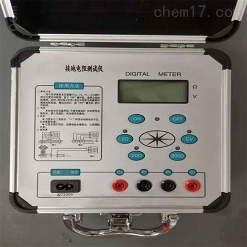 全新设备接地电阻测试仪报价