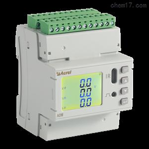 ADW200-D16-4S多回路电力仪表配套用电流互感器