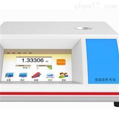 JCZ-300全自动折光仪(经济型)
