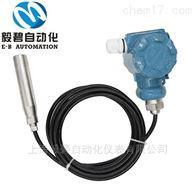 TPS400-B4-10000TPS400系列投入式液位变送器毅碧