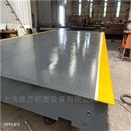 scs-10t10吨高强钢地磅价格