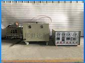 草莓色板app下载非標實驗爐環境模擬控製器設備