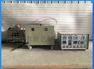 非標定製草莓软件下载安装非標實驗爐環境模擬控製器設備