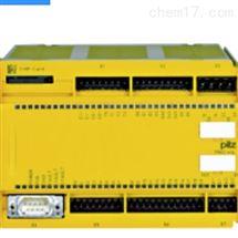 PNOZ m1p base unit德国773100数字输入模块PILZ皮尔兹