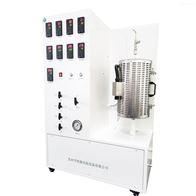 FD-BC固定床催化剂评价装置