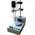 HJ-5數顯恒溫多功能攪拌器