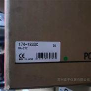 三丰Mitutoyo计数器KA-212产品参数