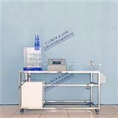 DYT016Ⅱ数字型自循环雷诺实验仪/流体力学