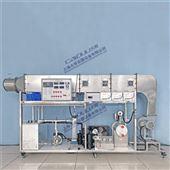DYZ002表冷器喷水室性能实验台/制冷实验系列