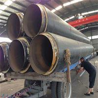 管径273钢套钢高温直埋式无缝蒸汽保温管