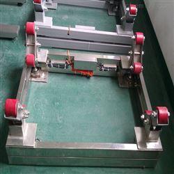 耐腐蚀的3000kg电子钢瓶秤