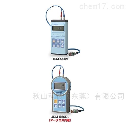 日本电磁测器NDK带10种声速表超声波测厚仪