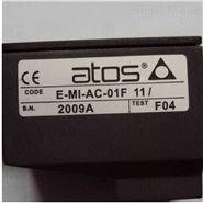 ATOS阿托斯放大器E-MI-AS-IR-01H/I现货