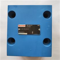 S25P15-1X/V力士乐板式单向阀