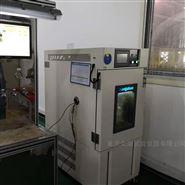 重慶南坪九龍坡快速溫度變化試驗箱維修