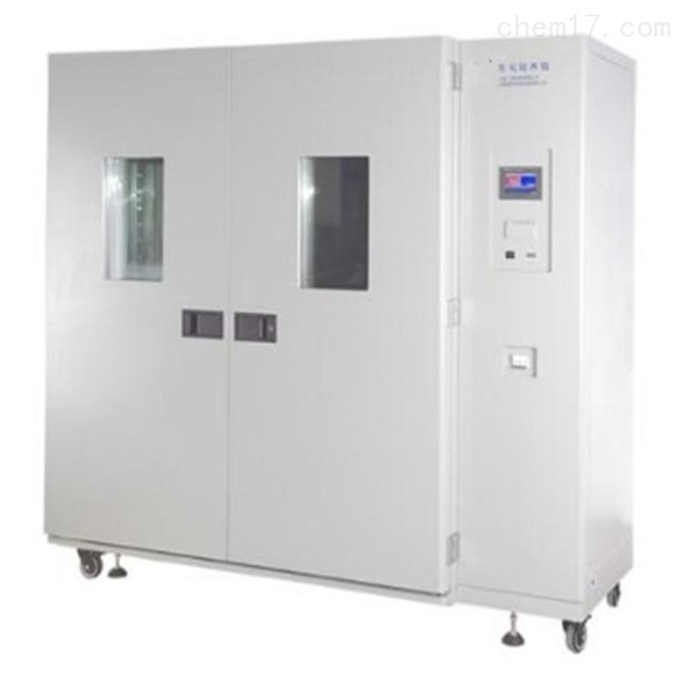 生化培养箱LRH-1000F
