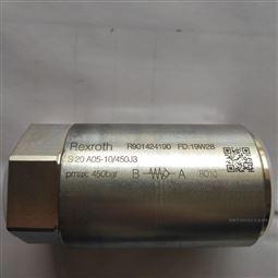 S20A05-1X/450J3力士乐管式单向阀