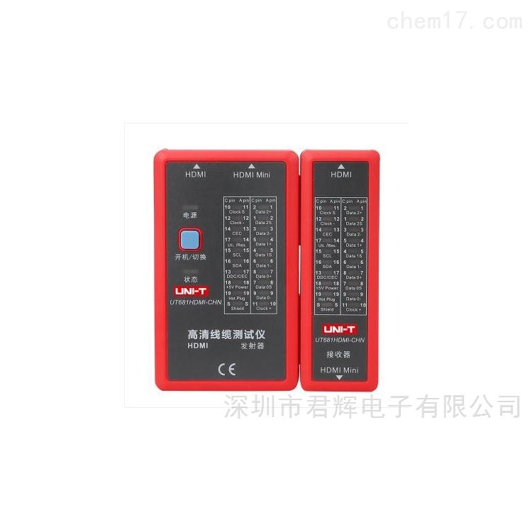 UT681HDMI-CHN 线缆测试仪
