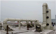YXP废气废水处理
