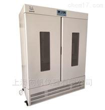 LRH-500A-HSE大型精密型恒温恒湿培养箱