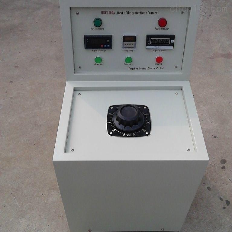 SLQ-温升试验装置特价