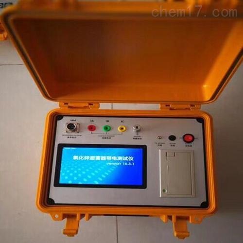 无线三相氧化锌避雷器测试仪江苏