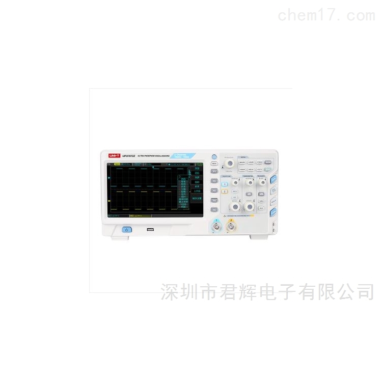 UPO7072Z数字荧光示波器