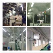 苍南印刷厂用加湿器