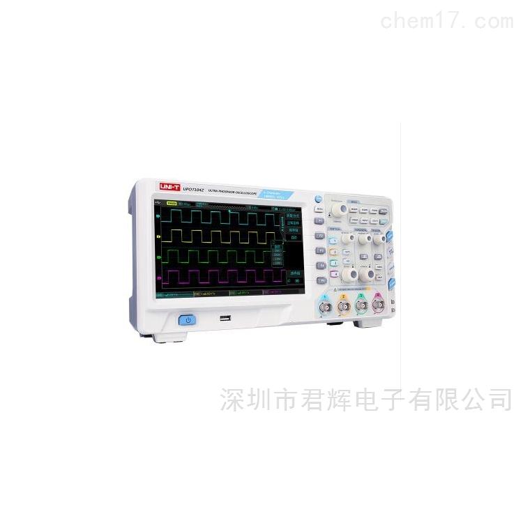 UPO7104Z数字荧光示波器