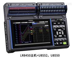 日本日置数据采集仪HIOKI LR8450-01