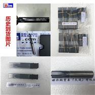 代理德国MK Tools硬质合金直槽铰刀