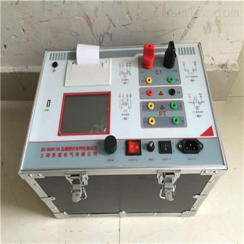 ZSFA-905CT伏安特性测试仪
