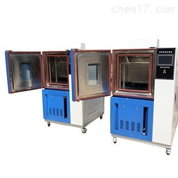 DHS-100立式小型恒温恒湿试验箱