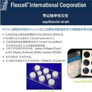 flexcell各種類型培養板 包括3001c等