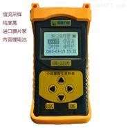 呼吸性粉塵采樣器 職業衛生常用儀器