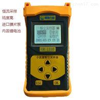 GR1310呼吸性粉尘采样器 职业卫生常用仪器