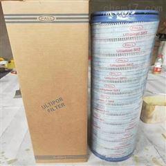 HC2233FKN13H颇尔液压油过滤器