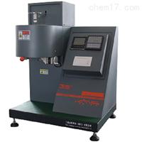 宁波旗辰ZRZ1452熔体流动速率试验机