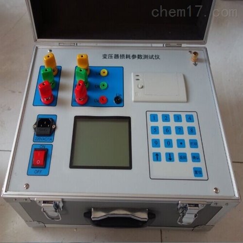 全新设备变压器损耗参数测试仪