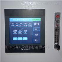 T438口罩压力差测试仪