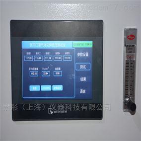 T438口罩壓力差測試儀