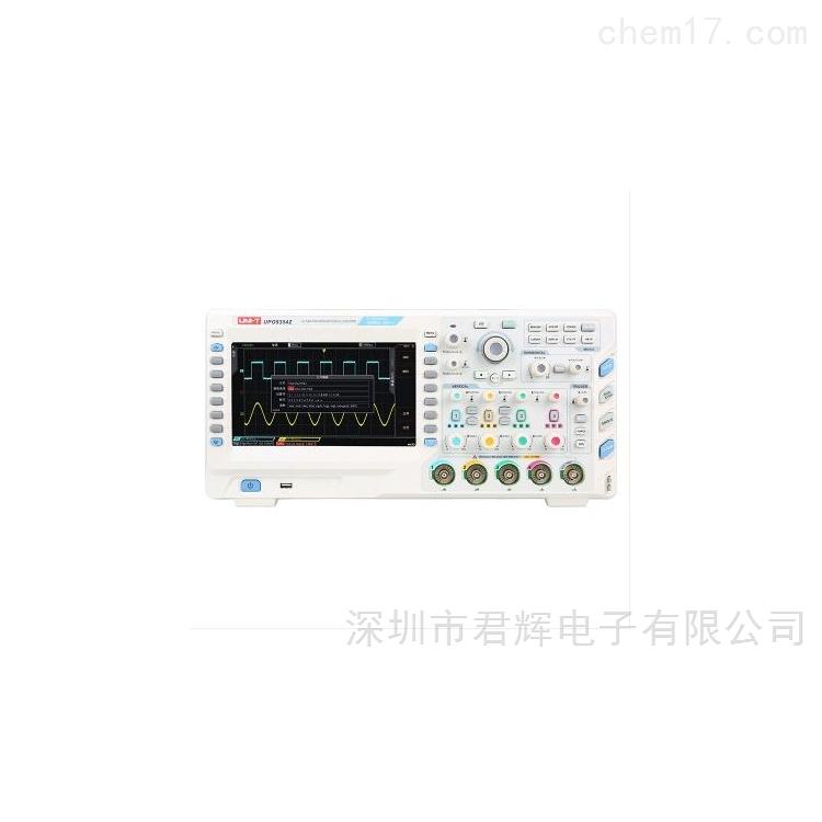 UPO9354Z数字荧光示波器